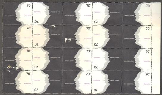 Lot#264: 1180 X 8 TETE - BECHE DAMAGED GUM (Prox. Oferta Mínima: 3.25)