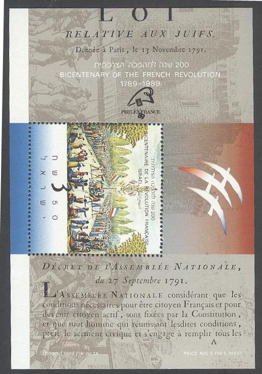 Lot#158: 1027 SOUV. SHEET FRENCH REVOLUTION BICENT (Prox. Oferta Mínima: 3.25)